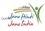 Jano Hindi