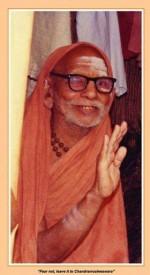 Maha Perivaar Aradhana Puja 2019