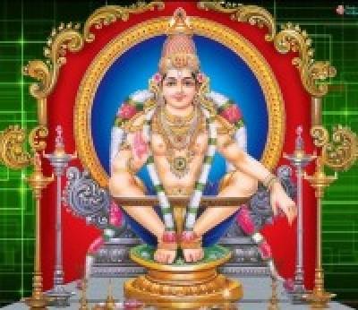 Makara Sankranti Celebrations - Lord Ayyappa Puja