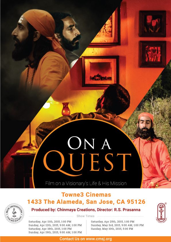On-Quest-Poster_A4-size_1