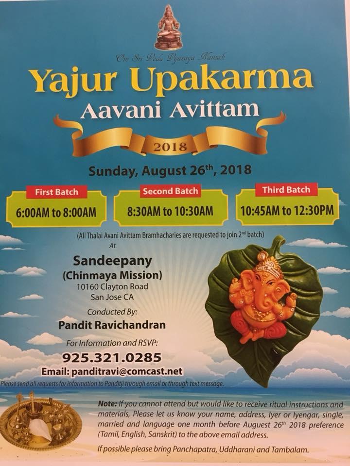 Upakarma Functions