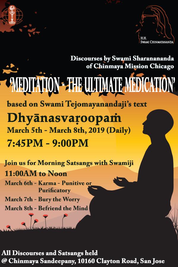 sharanananda_web_landing_page