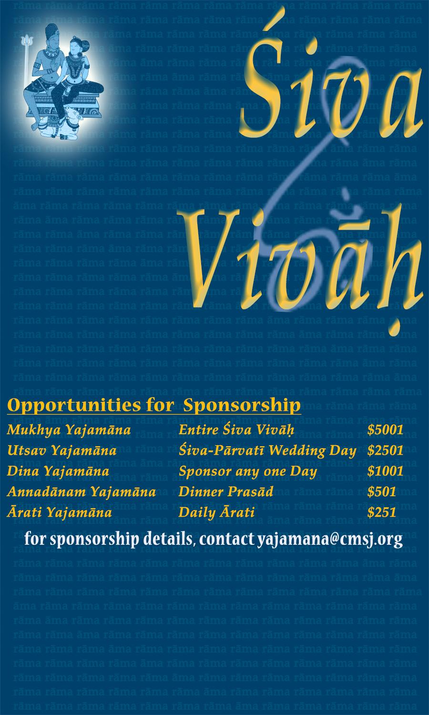 SWS_siva_vivah_sponsorship_card