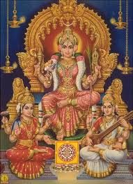 Sri Lalitha Sahasranaama Stotram PaarayaaNam