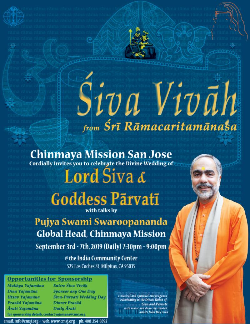 Shiva Vivah