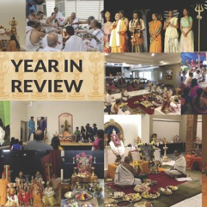 yb2020-year-in-review