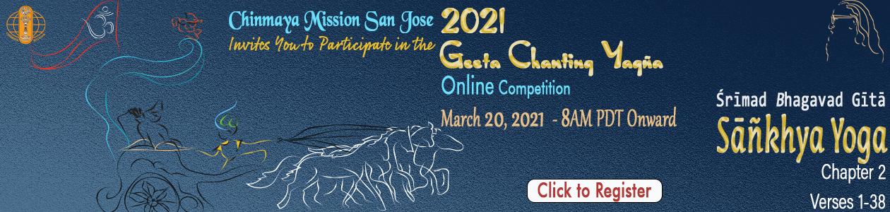 2021_gita_chanting_competiton_landing_page_v2.1