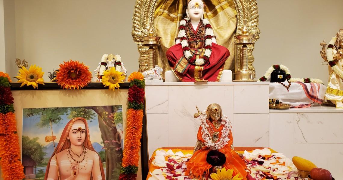Adi Shankara Jayanti Celebrations