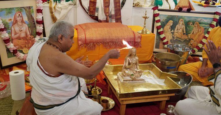 Adi Shankara Jayanti 2021