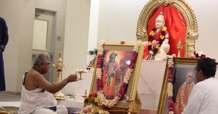 Gita Jayanti/Tapovan Jayanti 2016
