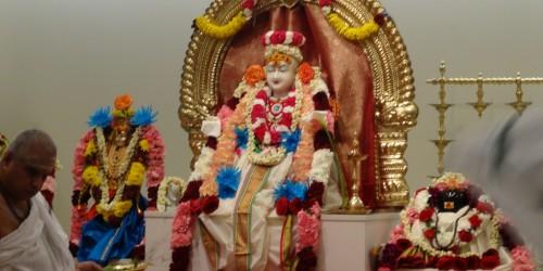 Maha Shivaratri 2017