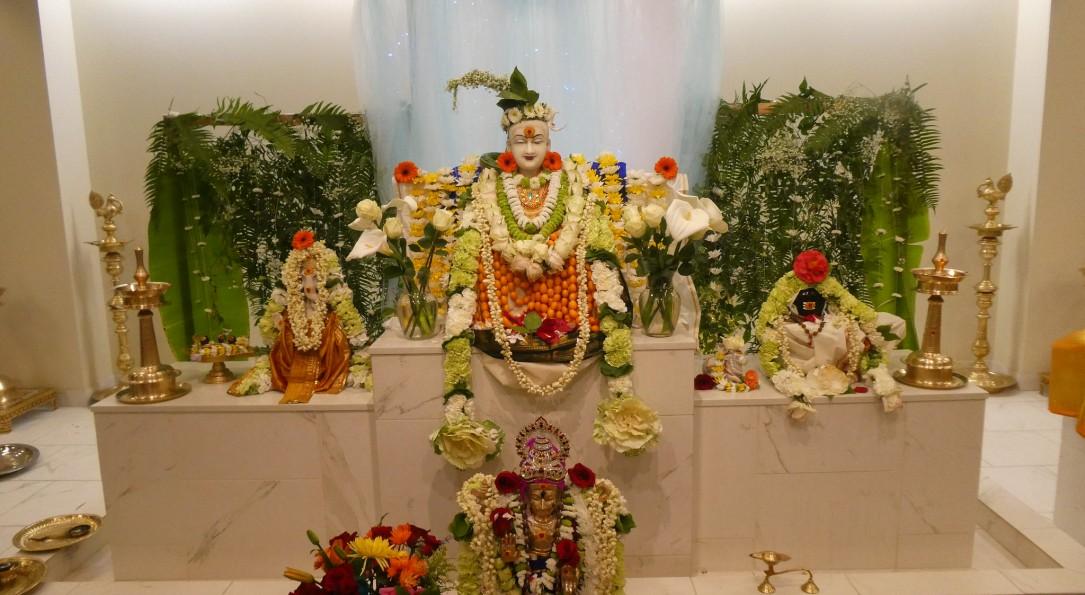 Maha Shivaratri Celebrations 2020