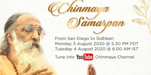 27th Mahasamadhi Aradhana Camp and Chinmaya Samarpan