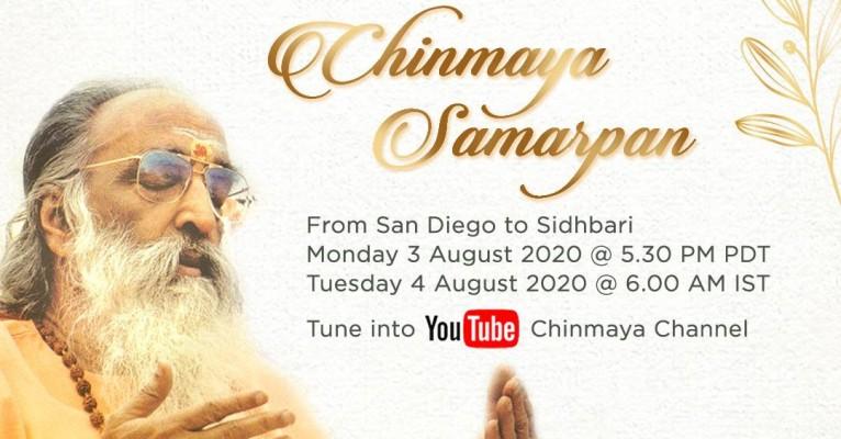 27th Mahasamadhi Aradhana Camp and Chinmaya Samarpan