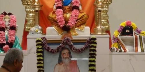 Gurudev Aradhana Day 2017