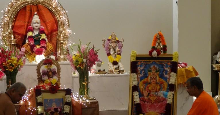 Lakshmi Kubera Pooja