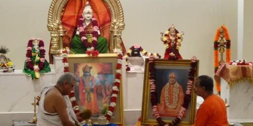 Geeta Jayanti/Sri Tapovan Maharaj Jayanti