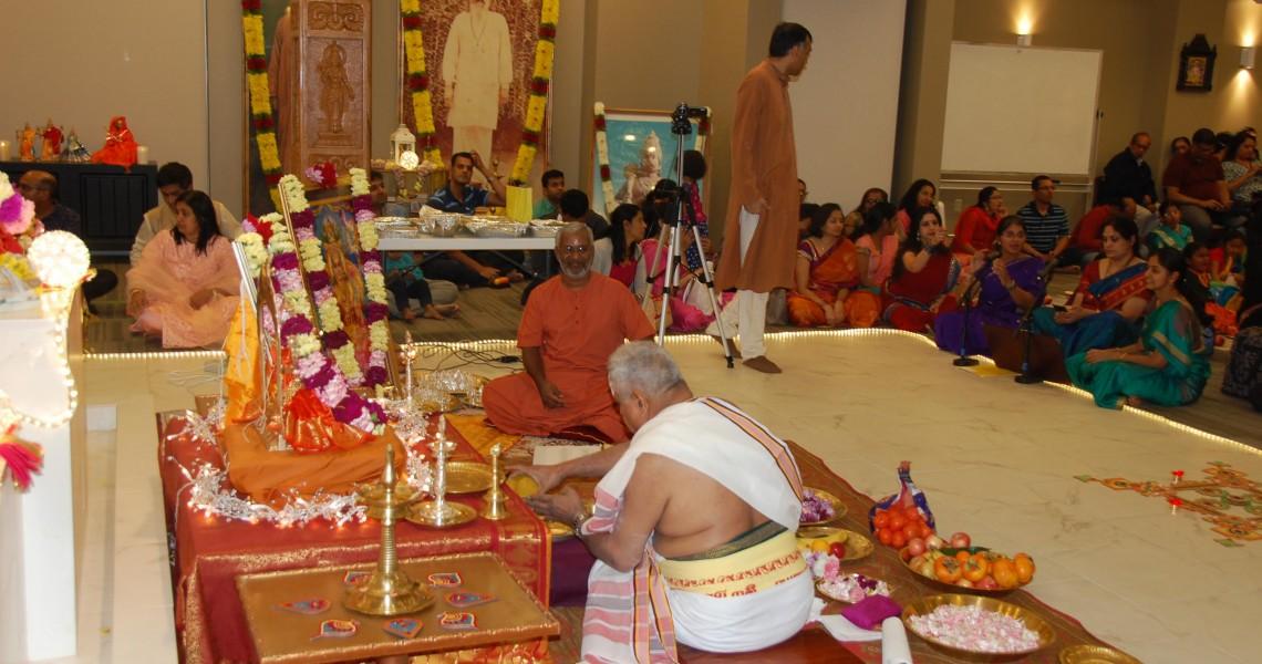 Diwali Samashti Puja 2018