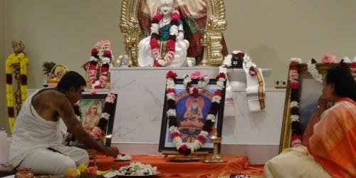 Guru Poornima 2016