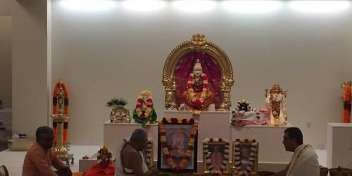 Guru Poornima 2018