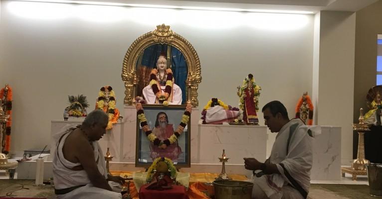 Pujya Gurudev Mahasamadhi Aradhana Puja