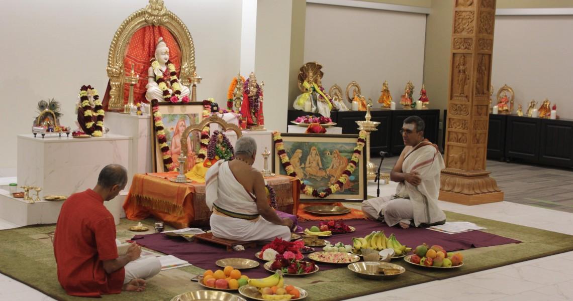 Bhagawan Adi Shankara Jayanti 2019