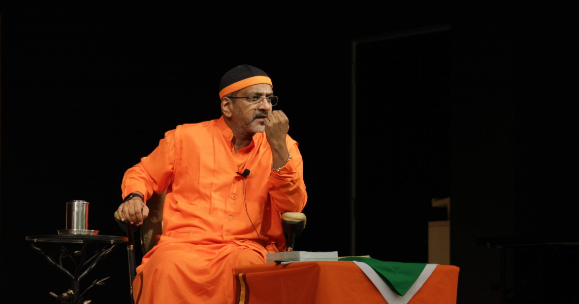 Swami Mitrananda-ji's talks on Sthitaprajna Lakshana