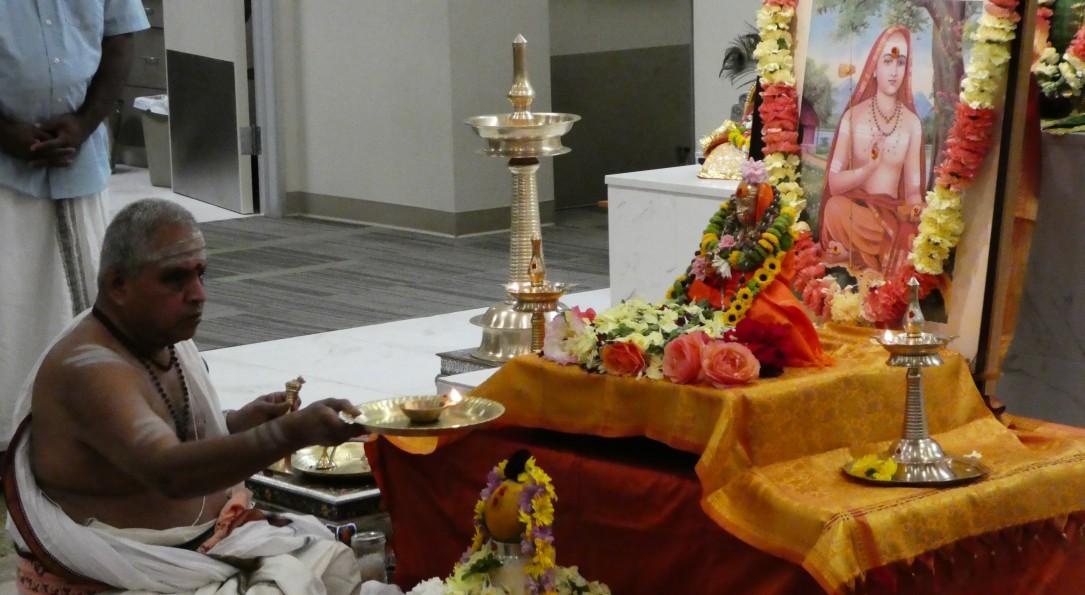 Shankara Jayanti Celebrations