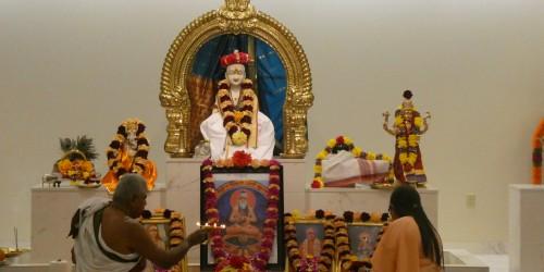 Guru Poornima 2019