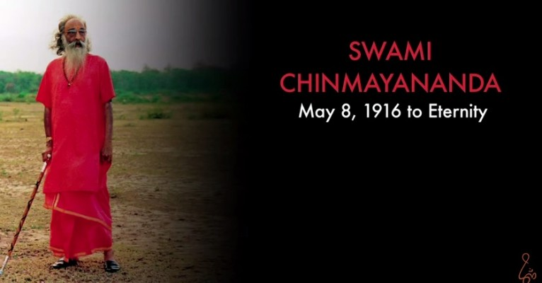 Centenary Tribute to Pujya Gurudev Swami Chinmayananda