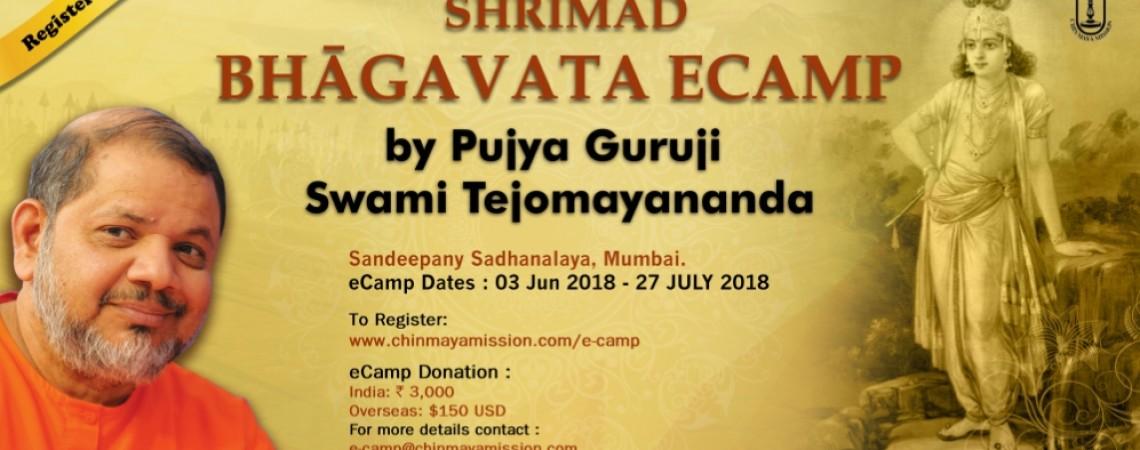 Bhagavatam E-Camp